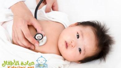 Photo of ما هو طب الاطفال ؟ وما هي فروعه ؟