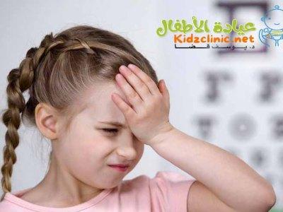 صداع الراس عند الاطفال