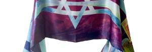 Jewish Prayer Shawl - Purple Silk Jerusalem Back