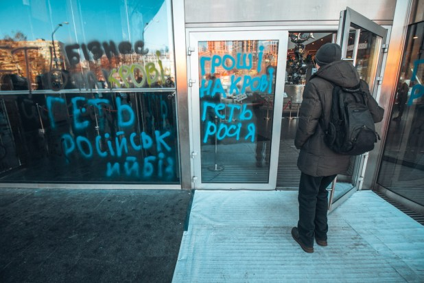 They painted the entrance doors and called people not to support the attacker.