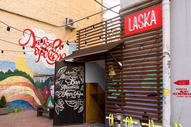 Благотворительный магазин Laska