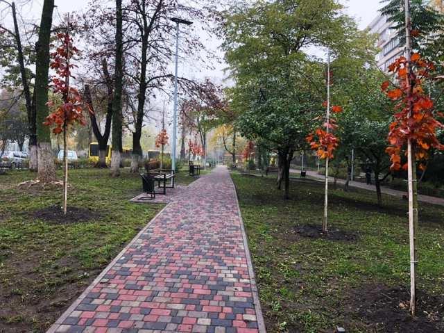 """Скверик на Лукьяновке. Фото: Facebook """"Киевзеленбуд"""""""