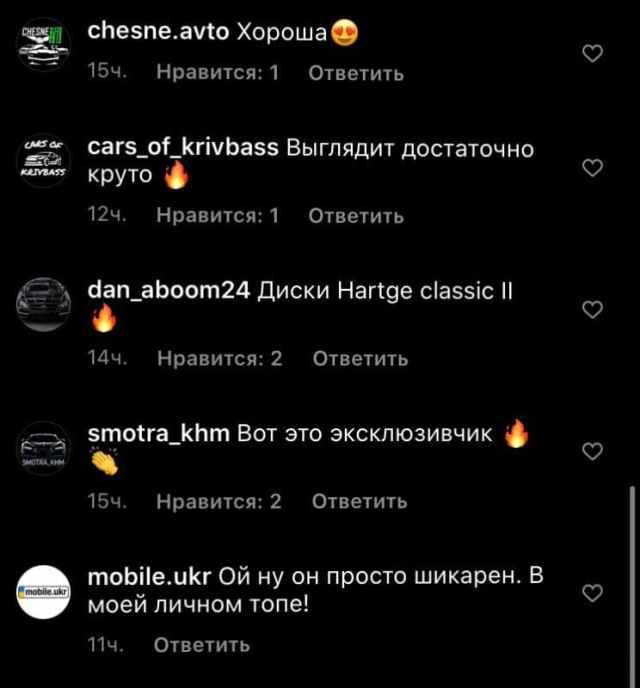 Комментарии. Фото: скрин из в Instsgram luxury.cars.ua