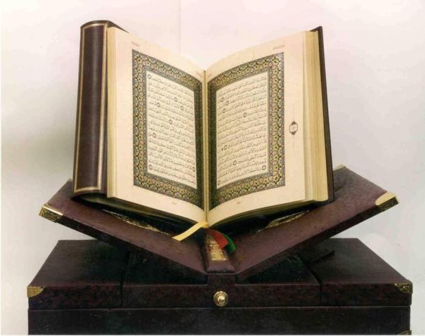 تونس.. الجائزة الأولى في تجويد القرآن للمغربي محمد الأطرش