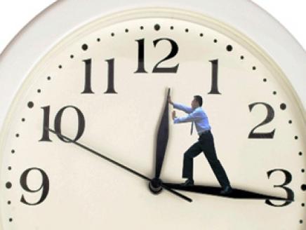ابتداء من 30 مارس.. زيدو ساعة