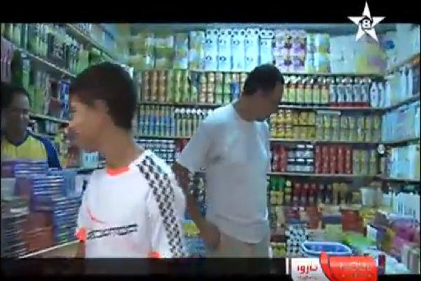 """القناة الأمازيغية.. تهريب """"تاروا ن تمازيرت""""؟ (فيديو)"""