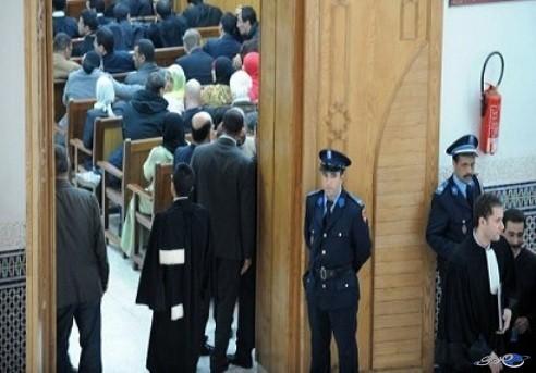 كازا.. اعتقال قاضية مزورة
