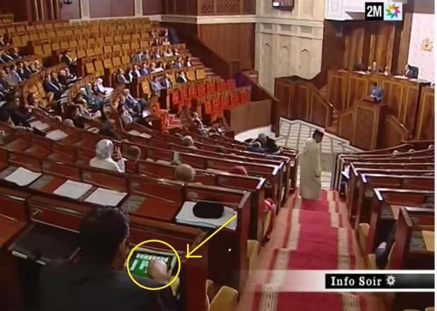 البرلمان.. جلسة تقديم مشروع قانون المالية