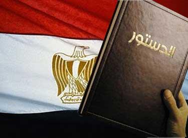 مصر.. 63.8 في المائة مع الدستور