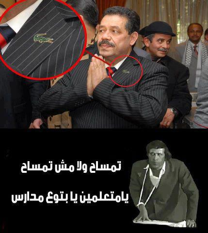 سخرية.. العفاريت ديال الفايس بوك لقاو التمساح!!