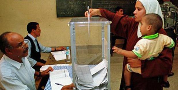 في مقال استثنائي حول الانتخابات جزئية.. لاماب تنبه إلى الكارثة الخفية!!