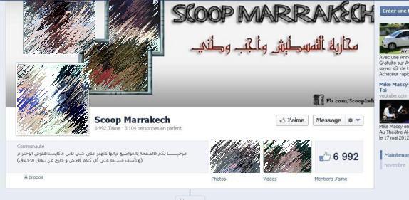 """""""قوات الردع المغربية"""" تحذر: كشفنا هوية الشخص الذي ينشر صور الفتيات ونحذر الآخرين"""