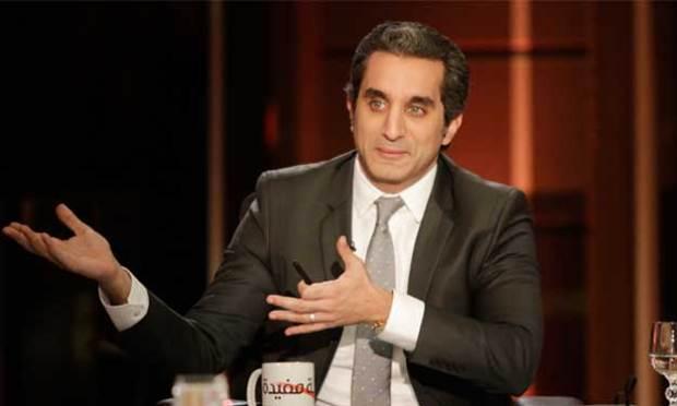 """مصر.. باسم يوسف يوقف """"البرنامج"""" في رمضان"""