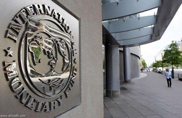 صندوق النقد الدولي إلى المغرب.. خط ثان للوقاية والسيولة بقيمة 5 ملايير دولار