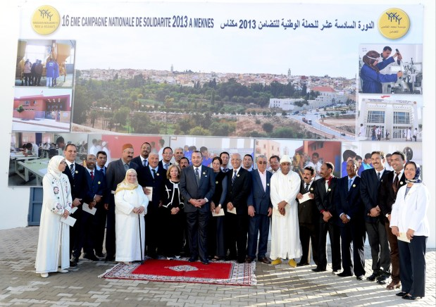 مؤسسة محمد الخامس للتضامن.. 4 ملايين مستفيد و4 ملايير درهم من المشاريع