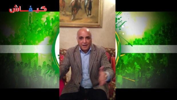 عبد الرحيم الصويري: لم أقل الكأس جديدي والعروسة رجاوية (فيديو حصري)