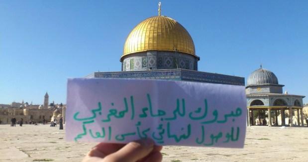 قالتها الصورة.. هدية من فلسطينية إلى الرجاء