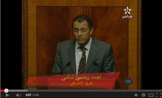 الشامي: يوميات مواطن بسيط مع الرشوة