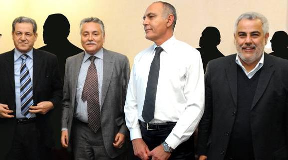 التحالف الحكومي.. المصادقة على الصيغة النهائية لميثاق الأغلبية