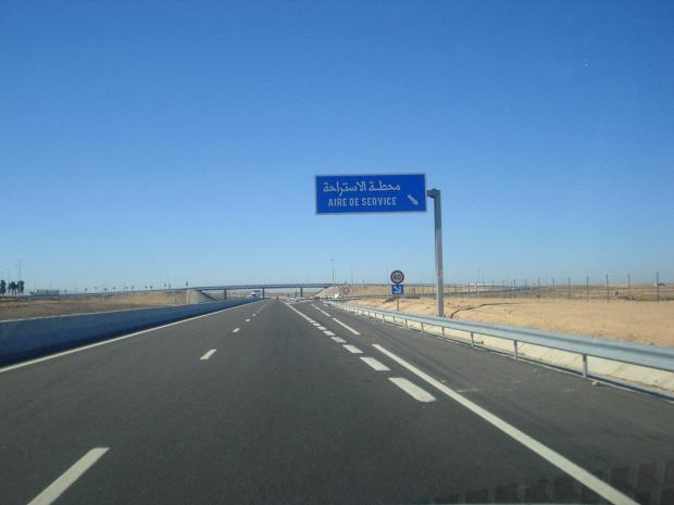 الطريق السيار طنجة الميناء المتوسطي.. ممنوع السير ساعتين بعد غد الأربعاء