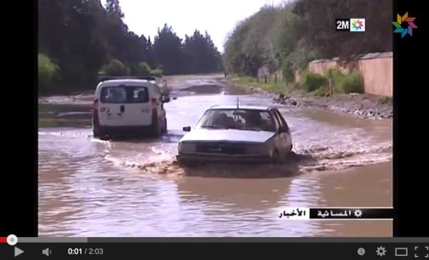 فيضانات دكالة.. الفلاحة مشات