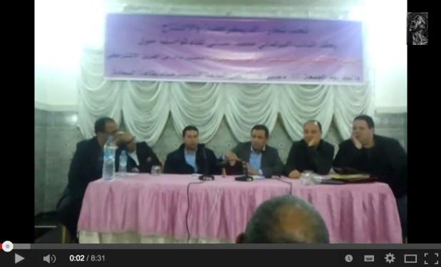 رضى الشامي: قال لي لشكر اللي بغا يمشي غادي نسهل ليه المأمورية (فيديو)