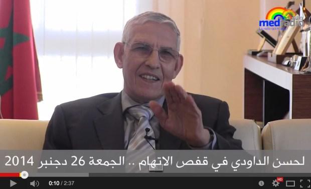الجمعة 26 دجنبر.. لحسن الداودي في قفص الاتهام (فيديو)