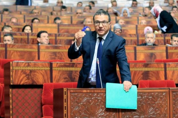 مشروع القانون المتعلق بالقانون الأساسي لبنك المغرب.. محمد بوسعيد يقدم الخطوط العريضة