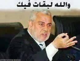 شباط محيّح في شهر شباط.. القصف السياسي والتحليل الفايسبوكي!!