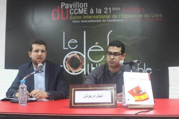 دريوش: الإسبان يعتقدون أن المغاربة يعيشون في الخيام ويركبون الجمال!!
