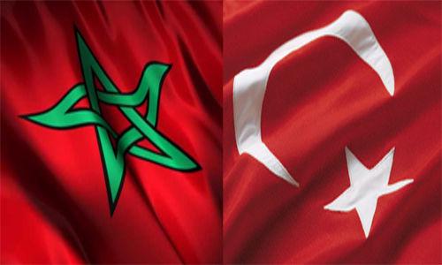 الرباط.. انطلاق فعاليات الأيام الثقافية التركية
