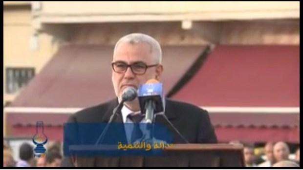 كلمة ابن كيران في الدشيرة قبل مسيرة 8 مارس.. لكم نساؤكم ولي نساء!! (فيديو)