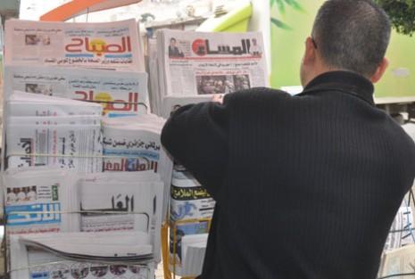 """بسبب الدعم """"المهين"""".. صحافيون يثورون ضد نقابتهم (وثيقة)"""