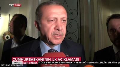 أردوغان: المحاولة الانقلابية الفاشلة ستكون فرصة لتطهير الجيش