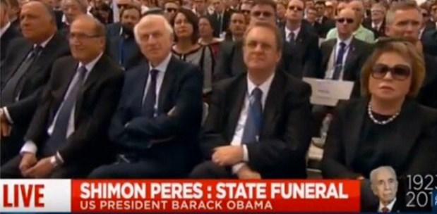 جنازة شيمون بيريز.. حضور أندري أزولاي