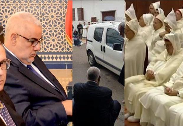 في افتتاح الدورة البرلمانية.. فين سارح ابن كيران؟ (صور)