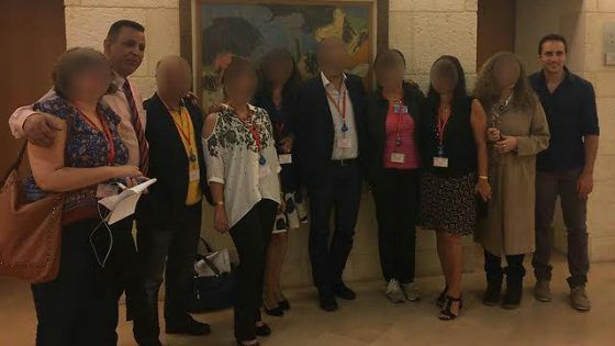 مؤتمر الهولوكوست.. وفد مغربي آخر في إسرائيل