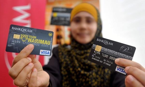 ستنطلق قبل انتهاء العام.. 10 طلبات لإنشاء الأبناك الإسلامية