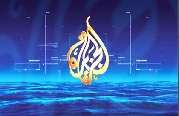 """بعد التصريحات المنسوبة إلى أمير قطر.. السعودية والإمارات تمنعان موقع قناة """"الجزيرة"""""""
