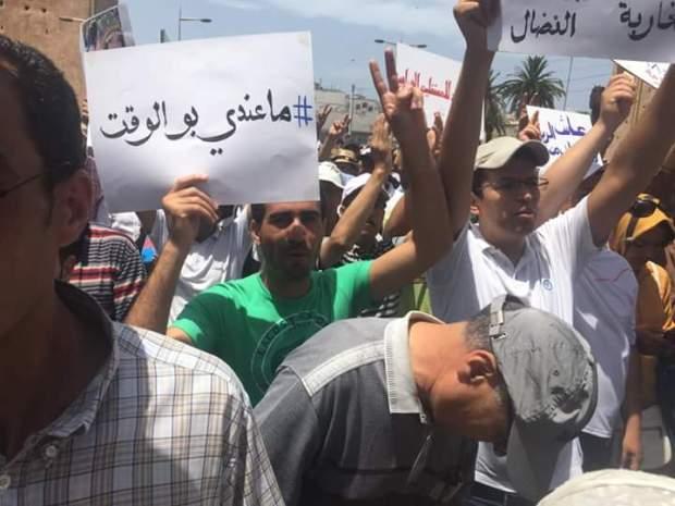 ما عندي بوقت/ الكرامة/ حنا ماشي أوباش.. شعارات في مسيرة الرباط