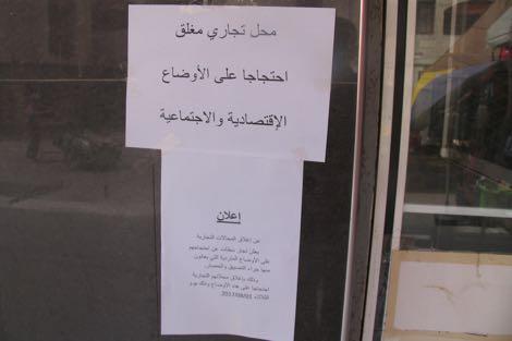 سطات.. تجار في القيساريات سدّو بسبب الفرّاشة