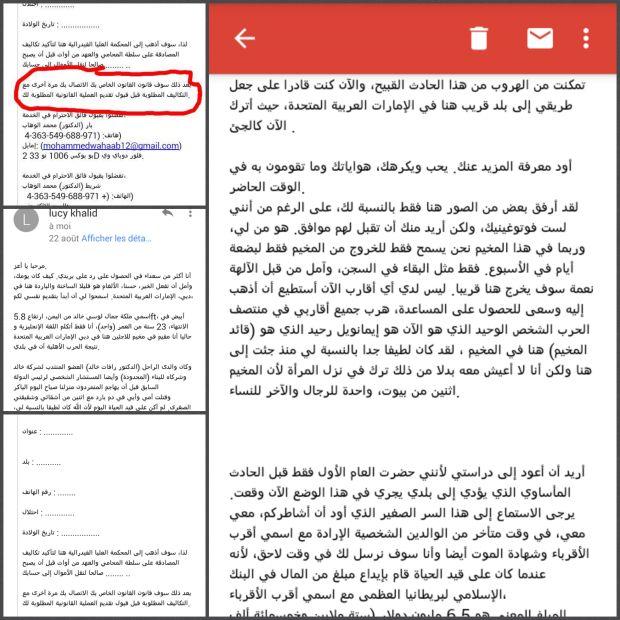 مغاربة عماتهم الهمزات ولقاو راسهم ضحايا للنصب.. الفايس بوك لا يحمي المغفلين! (صور)