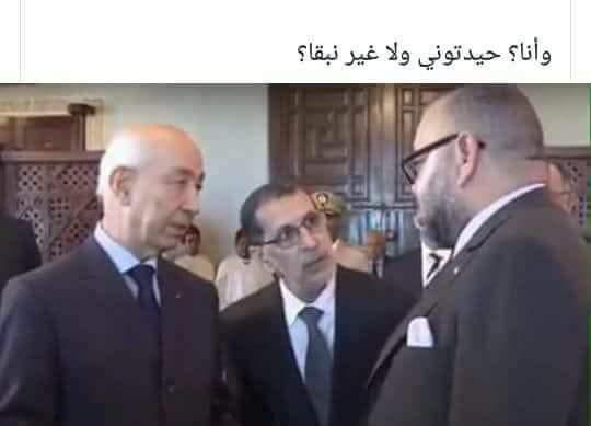 حصاد اليوم على الفايس بوك.. زلزال ملكي بقوة 5 وزراء على سلم الفصل 47 من الدستور!