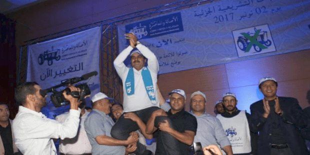 البام والاستقلال يفوزان في الانتخابات الجزئية في وجدة أنجاد.. البيجيدي اللور اللور!