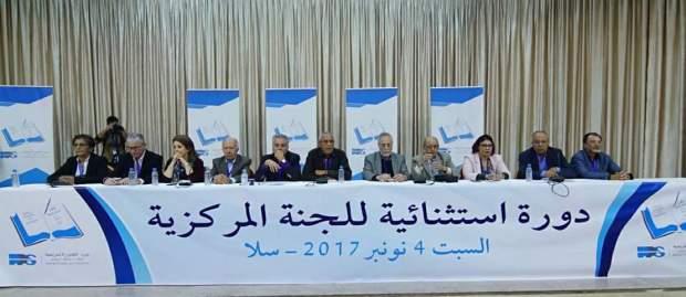 بالأغلبية.. اللجنة المركزية لحزب التقدم والاشتراكية تقرر الاستمرار في الحكومة