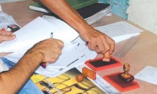 باستثناء عقود المعاملات العقارية.. ليگاليزاسيون في جميع الإدارات ابتداء من يناير