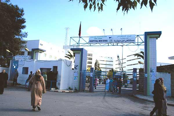 نهار 21  دجنبر.. إضراب وطني في المستشفيات