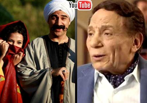 """""""العراف"""" و""""الكبير أوي"""".. الأوائل على يوتوب في رمضان"""