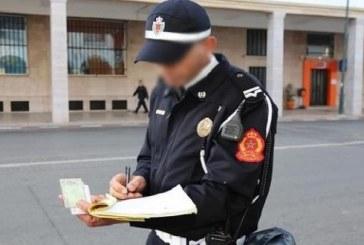 الناظور.. التحقيق مع بوليسي بسبب الابتزاز