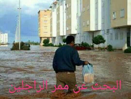"""بالصور.. ويستمر الإبداع في التقشاب على """"ممرات الراجلين و25 درهم""""!!"""